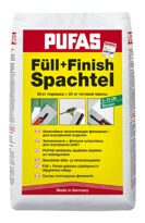 Шпаклeвка заполняющая финишная PUFAS Full+Finish (25 кг)